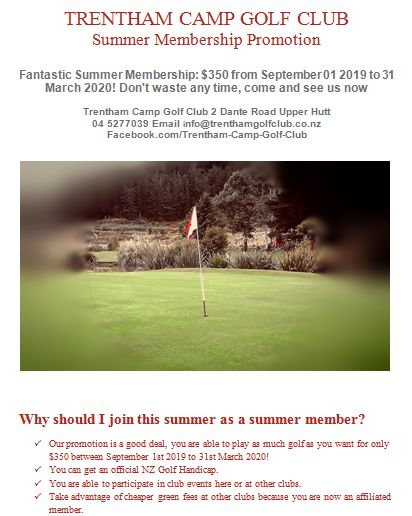 Summer Membership 2019 2020 Flyer